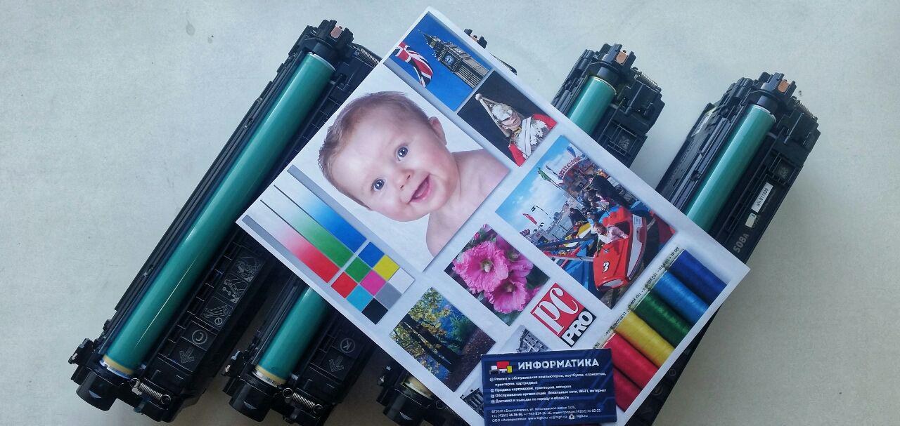 Заправка, ремонт, обслуживание и восстановление картриджей для лазерных принтеров и копировальных аппаратов